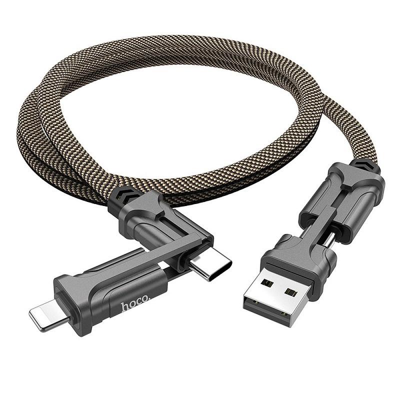 Cabo USB 4-EM-1 S22 (Preto/Castanho) 1,20 mts - HOCO
