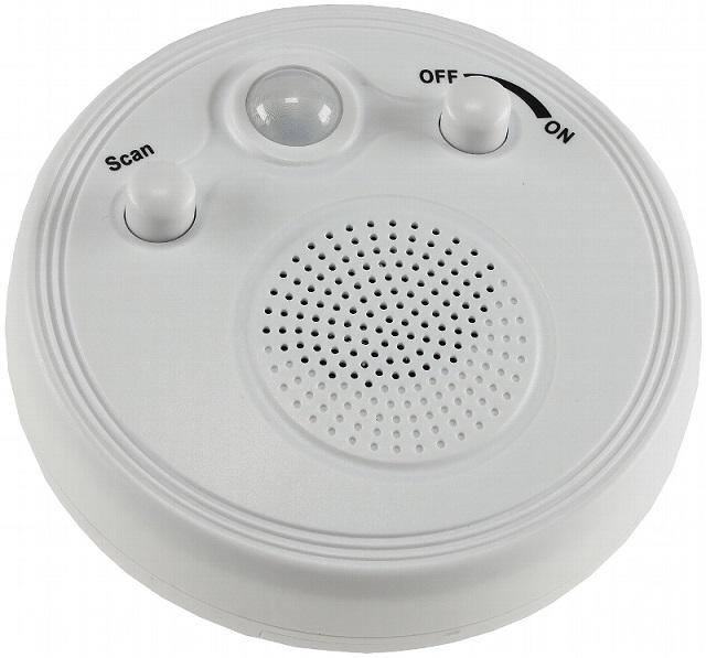 Rádio FM de Parede/Tecto com Sensor de Movimento - ProFTC