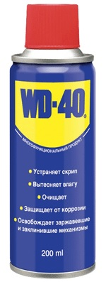 Spray Multiusos 200ml - WD-40