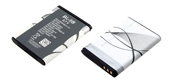 Bateria Compatível BL-5B
